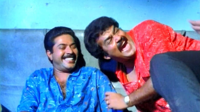 Streaming NO:20 Madras Mail Full Movie 1080p Free